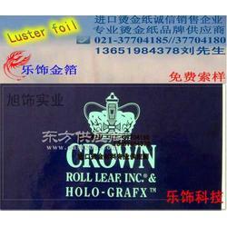 供应皇冠24598镭射银烫金纸,KURZ SLM17300烫印膜图片