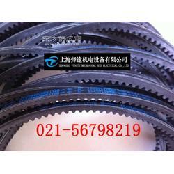 供应XPZ3000/3VX1180 空压机皮带图片