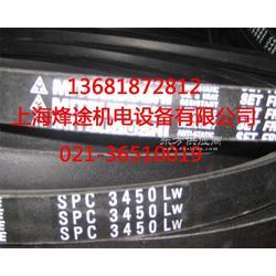 SPC3430LW进口空调机皮带图片