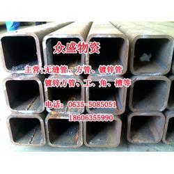 160×160方矩管、盘锦方矩管、众盛钢铁图片