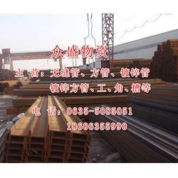 东营热轧H型钢,众盛物资,热轧H型钢厂家图片