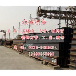 轧制h型钢规格,众盛物资,丽水h型钢规格图片