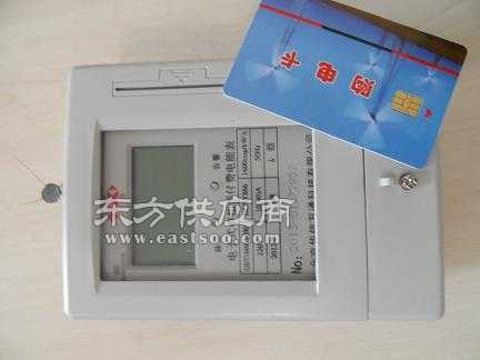 ic卡电表单相预付费电表插卡电表图片
