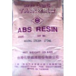 长期供ABS 100东丽ABS现货ABS图片