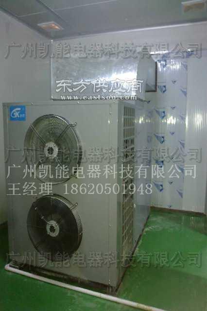 淮山烘干机专业烘干机生产厂家