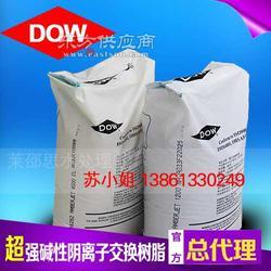 美国陶氏/罗门哈斯离子交换树脂 4200CL 强碱性阴离子交换树脂图片