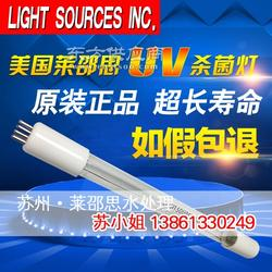供应美国LIGHT SOURCES GHO36T5L/4P 实验室专用紫外线UV灯管图片