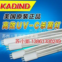 官方代理美国KADIND GPH2875L/14W 紫外线消毒灯管图片