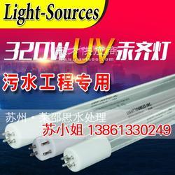 威固杀菌器专用替换齐汞杀菌灯GPHHA1554T6L/4P Light Sources 320W图片