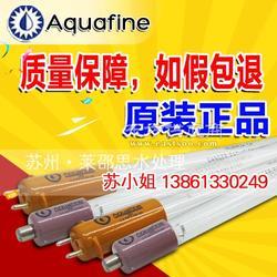 总经销美国Aquafine杀菌器CSL-4R UV配套杀菌灯管图片