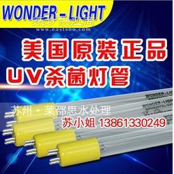 全国授权美国wonder杀菌灯GH048T5L/105W工业净水专用图片