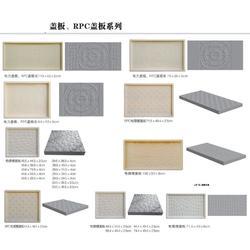 盖板模具-宏鑫模具-上下水盖板模具图片