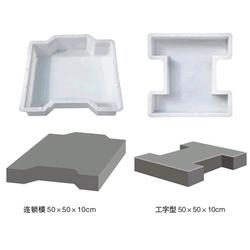 宏鑫模具(图),六角塑料护坡模具,天津塑料护坡模具图片
