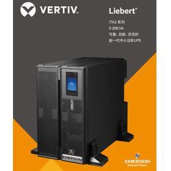 艾默生UPS电源10000VA标机型号图片