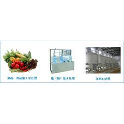 污水处理、中通臭氧、臭氧化法养殖污水处理图片