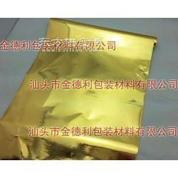 厂家专业供应双面哑金烫金纸 电化铝 实惠 质量保障 可定制加工图片