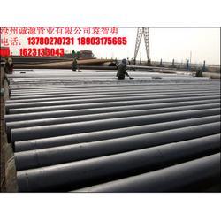【环氧煤沥青】,加强级环氧煤沥青防腐管,诚源管业图片
