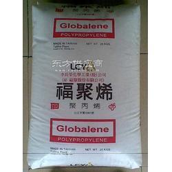 供应台湾福聚PP HP560P 食品级图片
