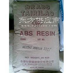 通用塑料ABS AG12A1 台湾台化图片