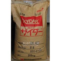 液晶聚合物LCP CM-311B 日本新石油化学图片
