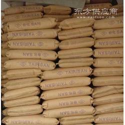 供应AS NF2200AR 台湾台化图片