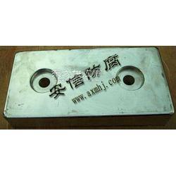 A锌合金牺牲阳极锌阳极阴极保护防腐材料图片
