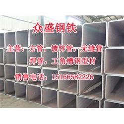 三明方管、众盛钢铁、不锈钢方管现货供应图片