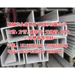 连云港5#槽钢,众盛钢铁,5#槽钢报价图片