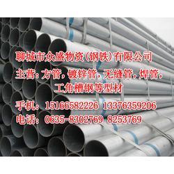 众盛钢铁 镀锌钢管厂-曲靖镀锌钢管图片
