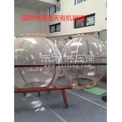 r亚克力大球,大半球,有机玻璃半球,半球罩,透明大球图片