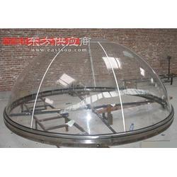e亚克力大球,大半球,有机玻璃半球,半球罩,透明大球图片