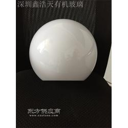 定做亚克力圆球、半球罩、防护罩、灯罩、奶白灯罩,防尘罩图片