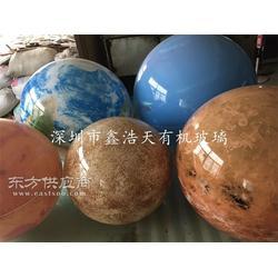 太阳系星体展示教学球模型亚克力金星装饰罩八大行星半球圆球模型图片