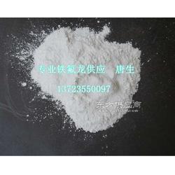 改性剂用PTFE粉末 涂料用PTFE微粉 铁氟龙粉末图片