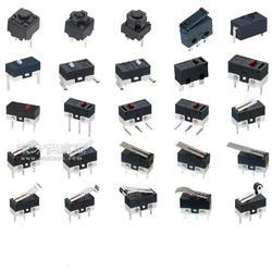 微动开关状态作用/微动开关指标电流电压/微动开关厂图片