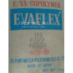 EVA日本东曹630登山鞋拖鞋EVA凉鞋鞋底料图片