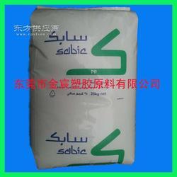 供应SABIC PP PHC27嵌段共聚物包装箱行李箱图片