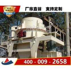 山卓重工供应玄武岩制砂机图片