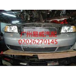 凯迪拉克CTS汽车配件前杠 叶子板拆车件图片