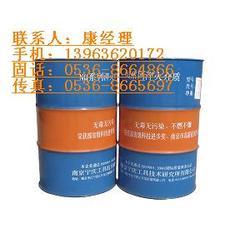 调配淬火油工艺|调配淬火油|旭升经贸图片