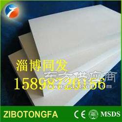 陶瓷纤维板-硅酸铝硬板图片