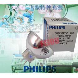 飞利浦 PHILIPS 15V150W 6423 EFR GZ6.35手术无影灯图片