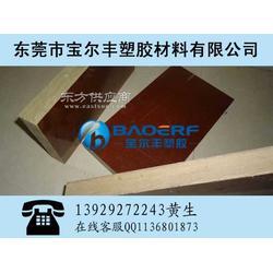 酚醛树脂胶木板 PCB测试治具胶布板 PFCC胶布板图片