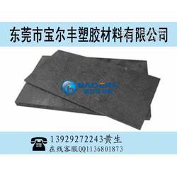 耐高溫合成石板材 進口淺灰色合成石板圖片