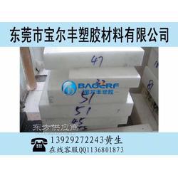 耐磨损POM板 进口POM板材 白色POM板图片