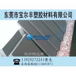 日本进口CPVC板 浅灰色CPVC板 氯化聚氯乙烯板图片