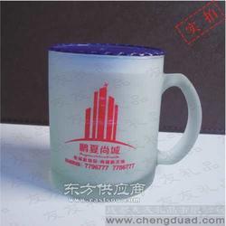广告杯 马克杯 礼品杯图片