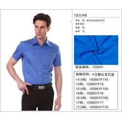 龙华短袖衬衫、定做提花短袖衬衫、依德莱服饰图片