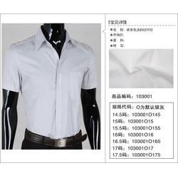 【衬衫厂家】 龙岗精品衬衫,龙岗衬衫厂家 依德莱服饰图片