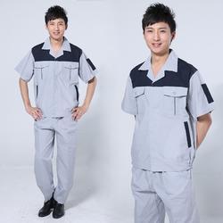 【工作服】、蛇口工装工作服订制、依德莱服饰图片